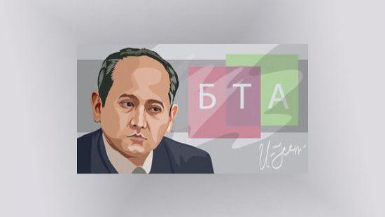 Как Кенес Ракишев украл БТА Банк и миллиарды бюджетных денег в нем